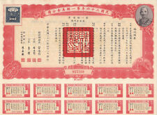 B2092, China 6% U.S.Gold Bond of 1947, USD 100 for Liberty