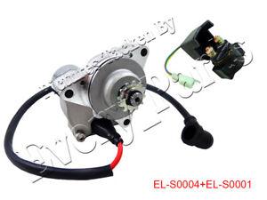 New Starter Motor 90//110cc Go Kart ATV Buggy Roketa Sunl TaoTao Kazuma JCL