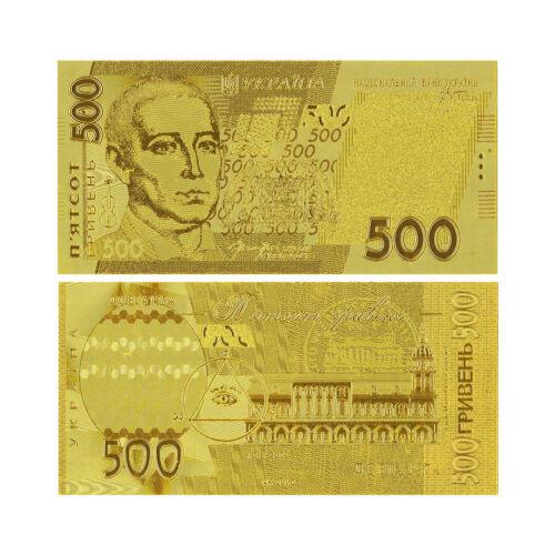 UKRAINE BANKNOTE 500 HRYVEN 2006 2011 GOLD 24K MINT