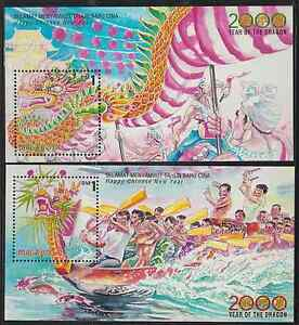 250M-MALAYSIA-2000-CELEBRATE-THE-NEW-YEAR-OF-DRAGON-MS-FRESH-MNH