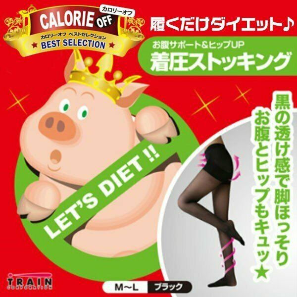 Kalorien Über Bauch Unterstützung Hip Geschnürt Strumpf Schwarz M-L