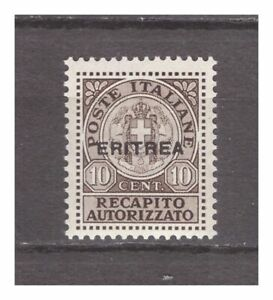 S14045a) Eritrea 1941 Mxlh New Ling. Sass. 1 - 1v Delivery Licensed