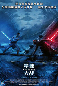 Star Wars The Rise Of Skywalker Poster Episode Ix Movie Chinese Film Wall Paper Ebay