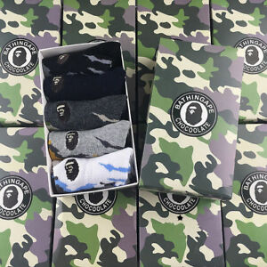 Men/'s  Camouflage Socks 5 Pairs with Box Casual and Socks