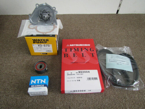 JDM REPLACEMENT TIMING BELT KIT 3 PCS for NISSAN PAO PK10 ELIGIBLE FOR US IMPORT