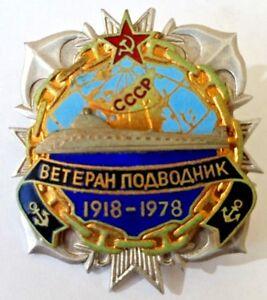 Russian-Veteran-Submariner-Enamel-badge