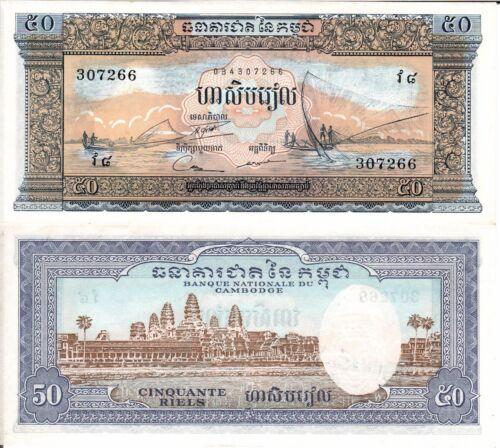 Cambodia 50 Riels   Uncirculated   P-7
