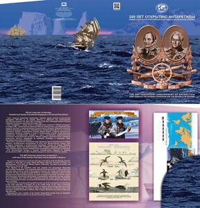 Russia-2020-200th-anniversary-of-the-discovery-of-Antarctica-Souvenir-set-RARE