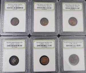 Lot-of-2-Ancient-Bronze-Roman-Byzantine-Greek-Coins-Numismatic-Bureau-Case-M595