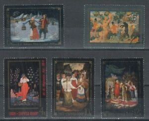 Timbres-Russie-Russia