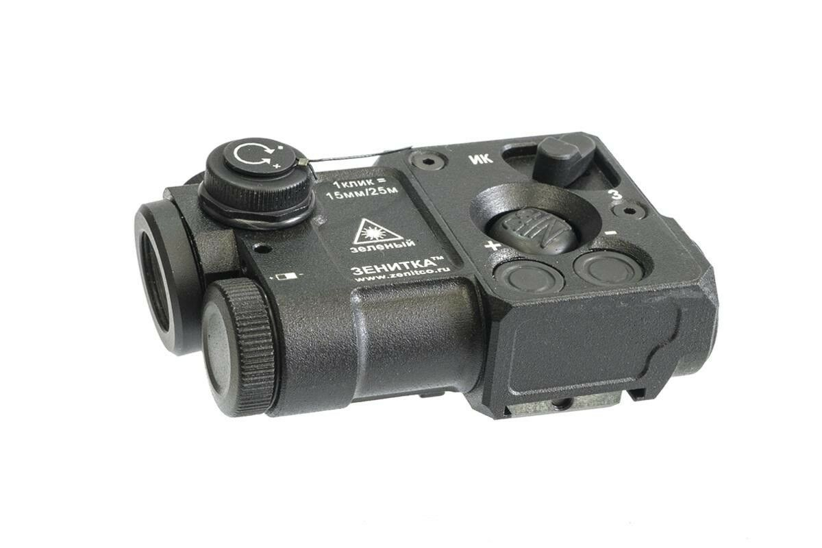 NEW Pointer Target Designator Perst-4 IR+Green Plus Powerful aiming Laser ZenitC