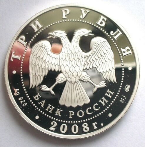 Russia 2008 Volcano of Kamchatka 3 Roubles 1oz Silver Coin,Proof