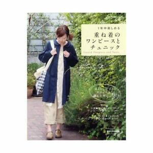 NRE-Layered-Onepiece-Dress-amp-Tunic-Pochee-Special-Sewing-Book