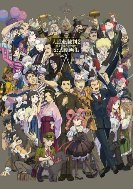 Game Book Art Works Ace Attorney Dai Gyakuten Saiban 2 3ds Official Japan For Sale Online Ebay