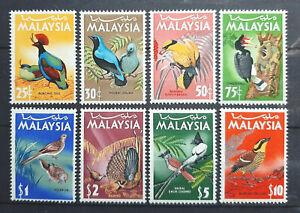 MALAYSIA-BIRDS-1965-COMPLETE-SET-SG-20-27-MNH-OG