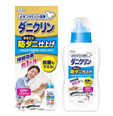 Knowledgeable Uyeki Anti-mites Laundry Detergent Liquid 500ml Laundry Liquids