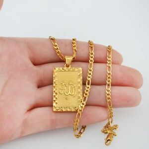 Muslim Islamic Allah Name Gold Heart Photo Locket Prophet Arab Pendant Necklace