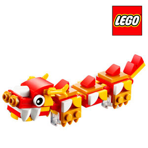 LEGO-POLYBAG-40395-DRAGO-CHINESE-CHINESE-DRAGON-Monthly-PROMO-EXCLUSIVE