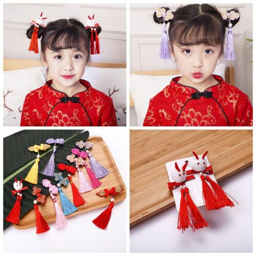 2PCS CHINESE STYLE TASSEL HAIR CLIP HAIRPIN KIDS GIRLS CHEONGSAM HEADWEAR STRICT