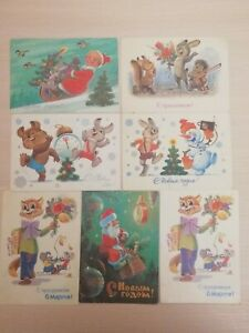 Lot-of-7-Vintag-Postcards-is-signed-USSR-Soviet-Russian-Artist-Zarubin