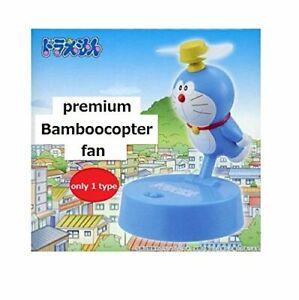 Doraemon-Bamboocopter-Tipo-Ventola