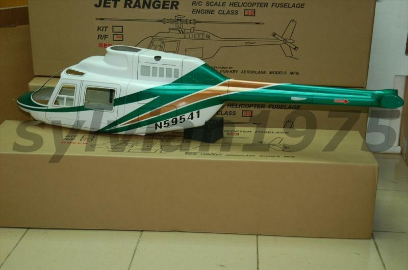 FUNKEY Jet Ranger Scale Fuselage for 550 size  Ver. 2   verde + Landing Skid NIB