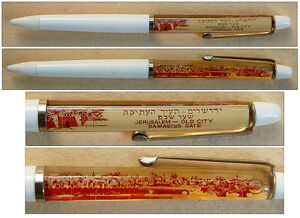 1960 Israel Floaty Pen Jewish Jerusalem Old City Souvenir
