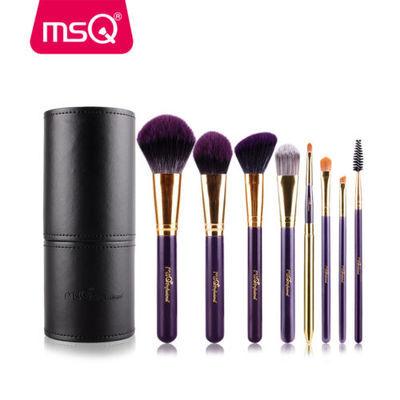 8Pcs Makeup Brushes Set Powder Foundation Eyeshadow Eyebrow Lip Blush Bag Case