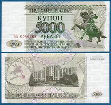 TRANSNISTRIEN / TRANSNISTRIA 5000 Rublei 1993 UNC P.24