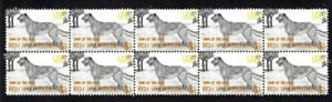 IRISH-WOLFHOUND-STRIP-OF-10-MINT-YEAR-OF-THE-DOG-VIGNETTE-STAMPS