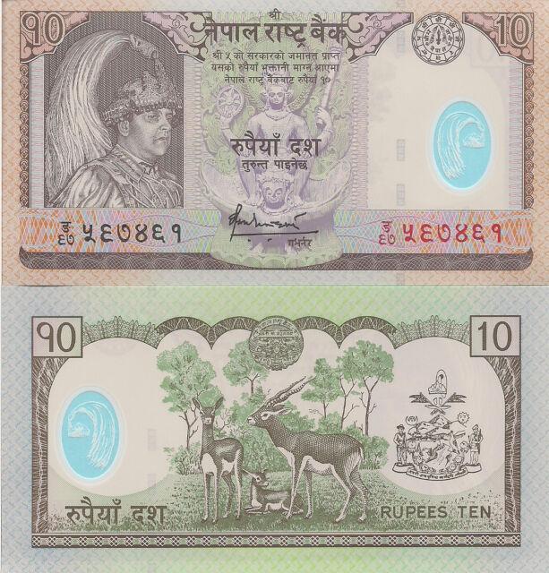 Nepal P54, 10 Rupee, King , Changunarayan / antelope pair- POLYMER - $3 CV