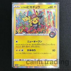 Shibuya-034-Pikachu-002-s-p-Promo-Holo-Pokemon-Karte-Japanisch-mint