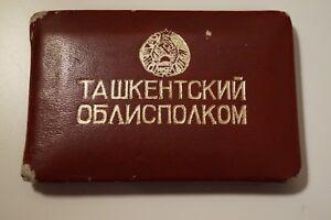 Ausweis-UdSSR-Beamter-Bauamt-Leiter-Usbekistan-Taschkent