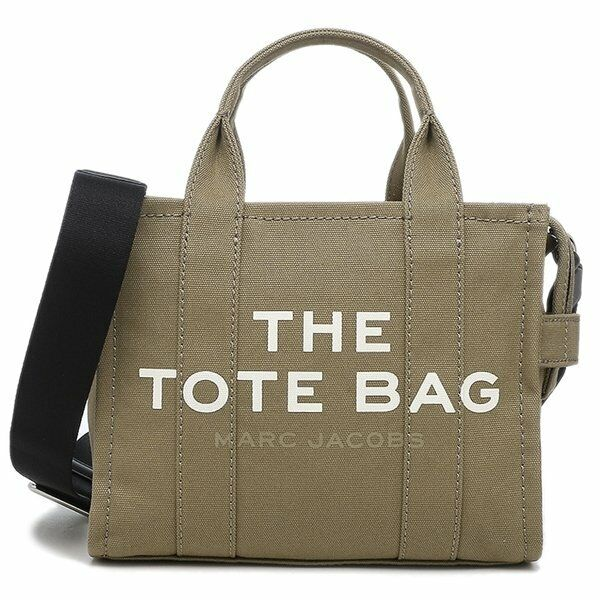 Marc Jacobs The Small Traveler Tote Eco Fabric Slate Green Olive M0016161