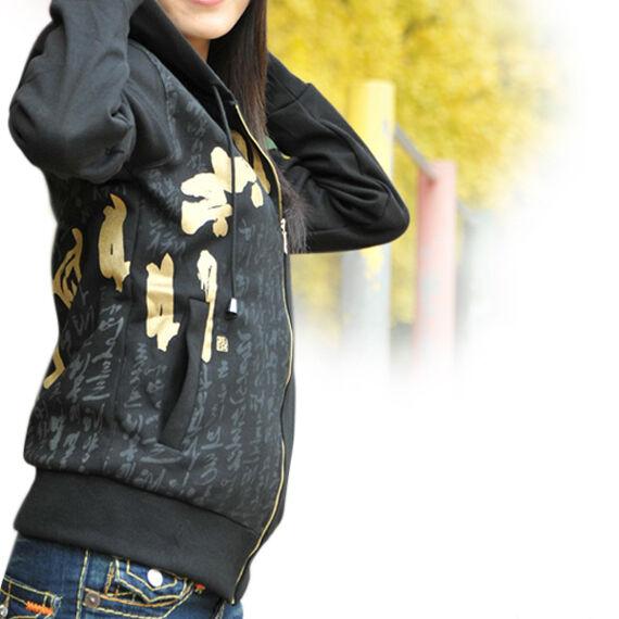 Pull Sweat Veste Capuche black KPOP Generation Hallyu Hangeul Mode COREE MON PAYS