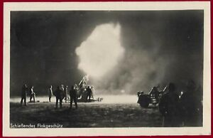 German WW 2 Third Reich postcard WEHRMACHT FLAK anti-aircraft  gun RPPC feldpost