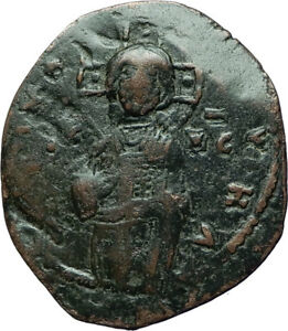 JESUS-CHRIST-Class-C-Anonymous-Ancient-1034AD-Byzantine-Follis-Coin-CROSS-i66554