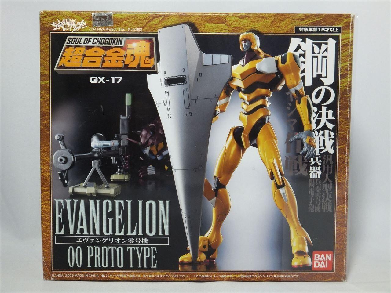 Bandai Soul Of Chogokin GX-17 Evangelion 00 REI AYANAMI EVA cero un raro
