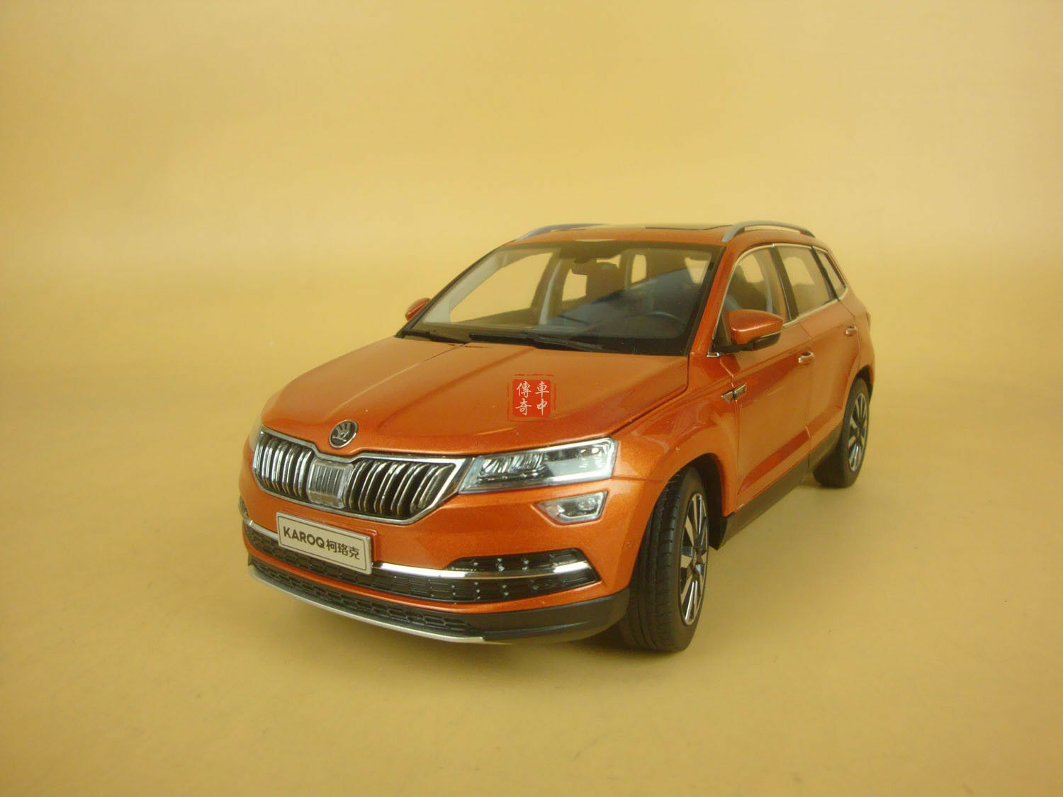 1 18 skoda karoq diecast model arancia Coloreee