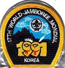 Boy Scout Badge 17 WORLD JAMBOREE KOREA 1991