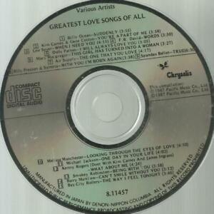 二手 CD冇花 1987年 日本天龍朦字版 GREATEST LOVE SONGS OF ALL WITH YOU I AM BORN AGAIN
