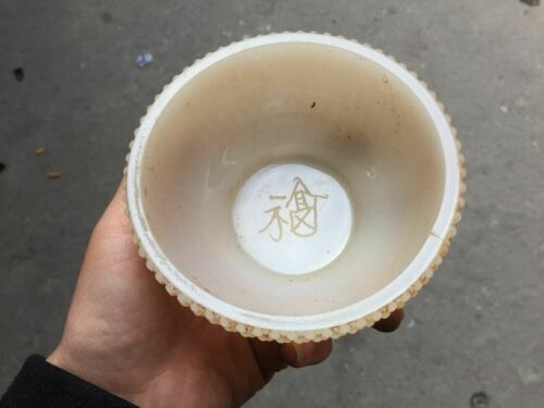 Chinese Old objects jade Bowl Ornaments Sculpture From the countryside