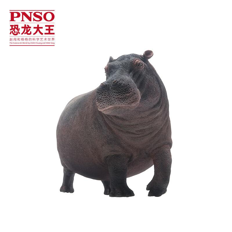 PNSO Hippopotamus hippo wildlife scientific art realistic large model figure hot