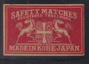 Ancienne étiquette Allumettes Japon AAA9853 Cheval uUeihatz-08062748-407797418