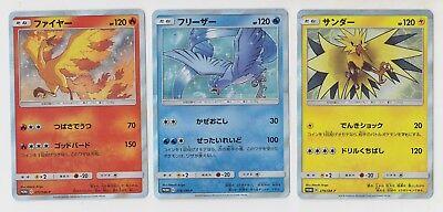 Pokemon Sun and Moon Promo Card Moltres 277 Articuno 278 Zapdos 279 Set Japanese
