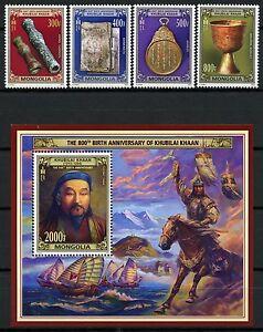 Mongolei-Mongolia-2015-Kublai-Khan-Geschichte-Kulturerbe-Kunsthandwerk-MNH