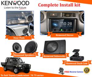 Kenwood DMX8020S for Suzuki VITARA 2015 Car Stereo Upgrade