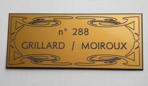 enjolivures plaque gravée porte personnalisée 2 lignes  format 50 x 120 mm