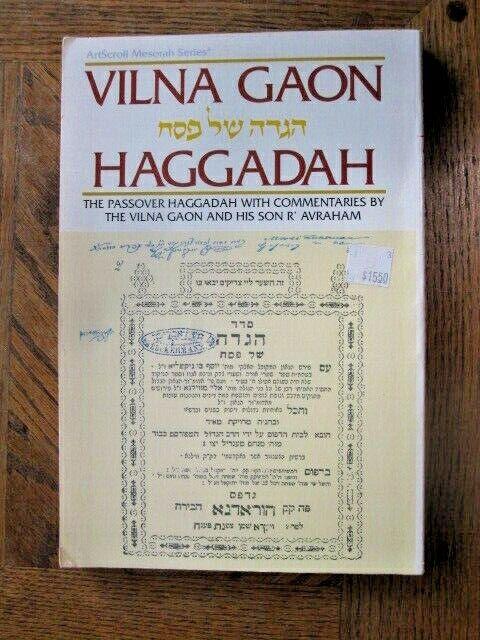 ArtScroll Mesorah: Haggadah : Vilna Gaon by Yisrael I. Herczeg (Paperback, 1993)