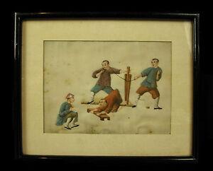 "-szene Folter Aquarell, XIX On Pith Paper ""Watercolor China Torture"